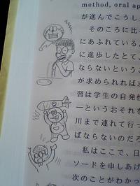 conbook.JPG